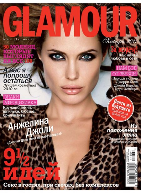 Angelina Jolie Glamour Russia