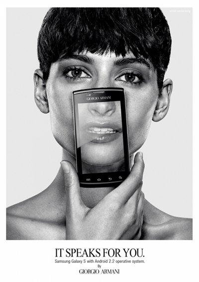 Giorgio Armani présente son nouveau smartphone Galaxy S