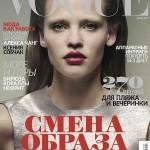 Lara Stone en châtain clair pour le Vogue Russie juillet 2011