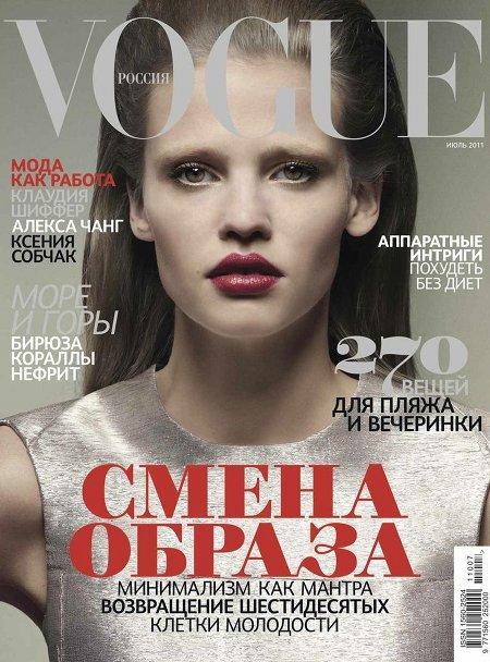 Lara Stone Vogue Russie 2011