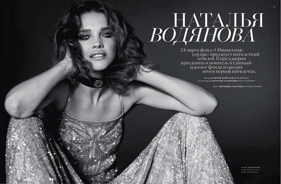 Natalia Vodianova Harper's Bazaar