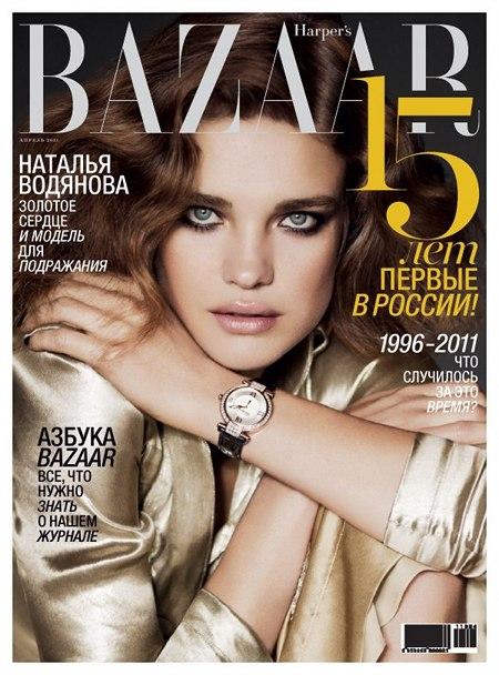 Natalia Vodianova Harper's Bazar