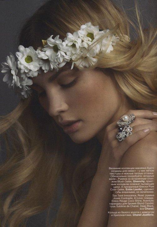 Vogue Russie mariage